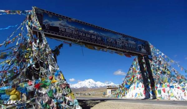 Tong La Pass - Cultura de Algibeira