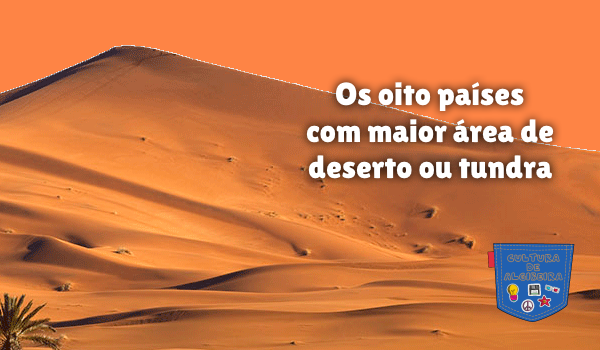 Deserto II
